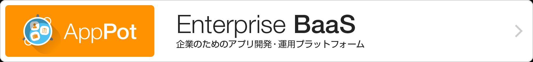 AppPot_banner02